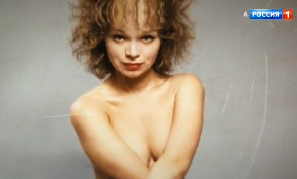 В Сеть попали интимные фото Виталины Цымбалюк-Романовской