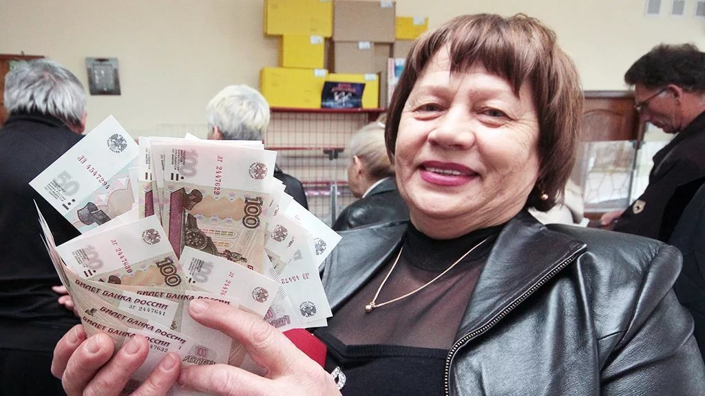 Как получить пенсию в 30 тысяч рублей, сказали в Сбербанке